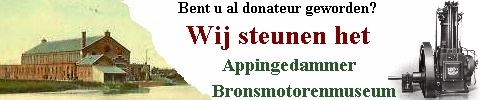 bronsfoundation, bronsstichting